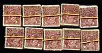 Lot 172 [1 of 3]:1½d Brown various wmks, 40 bundles of 100. (4,000)