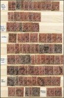 Lot 231 [3 of 3]:1½d Browns mixed wmks & shades, plated positions, some with listed varieties, also duplicated range of non-plated varieties. Mixed condition. (350+)