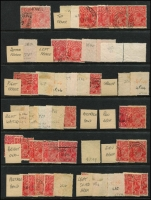 Lot 232 [2 of 2]:1½d Red Accumulation with varieties, shades, many with plate positions pencilled on the reverse. Mixed condition. (100+)