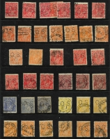 Lot 230 [1 of 4]:Perf 'OS' Accumulation incl Single wmk 1d red (33), Die II (3), 1½d green (5), 4d orange/lemon (9) 4d violet, 5d (5), 1/4d (4), LM wmk, SM wmk P14 4½d (2), SM P13½x12½ 1d green Die II (2), 3d Die I (7), Die II (9), 4d olive (7), 5d (3), 1/4d (3). Mixed condition. (280+)