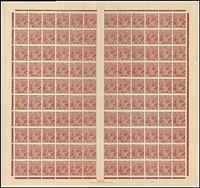 Lot 755:1½d Brown Plate 3 BW #94, complete sheet of 120, minor light toning on some units, Cat $2,500++.