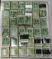 Lot 252:1d Green Overprinted 'OS' in bundles of 100 x38. BW #82. (3,800)