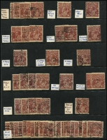 Lot 251 [2 of 3]:1½d Black-Brown/Browns etc (numerous shades) on 12 Hagners with many identified varieties, few multiples, perf 'OS' or 'OS/NSW'. Mixed condition. (670+)