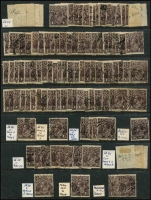 Lot 251 [1 of 3]:1½d Black-Brown/Browns etc (numerous shades) on 12 Hagners with many identified varieties, few multiples, perf 'OS' or 'OS/NSW'. Mixed condition. (670+)