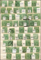 Lot 257:1½d Greens plated examples, all identified. (60+)