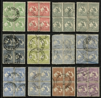 Lot 190 [1 of 2]:½d To 2/- Maroon various wmks in blocks of 4 incl 1st wmk 6d blue (2 blocks), 3rd wmk 2½d, 6d blue (2 blocks), etc. Mixed condition. (18 blocks)