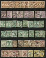 Lot 196 [3 of 3]:Perf 'OS' Accumulation with perf large 'OS' (16) to 2/-, perf small 'OS' with mixed wmks incl 2d (18), 3d (11), 6d blue (12), brown (21), 9d (8), 1/- (18), 2/- brown (4), maroon (10), 5/- (3). Mixed condition. (130+)