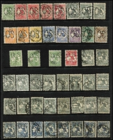 Lot 196 [1 of 3]:Perf 'OS' Accumulation with perf large 'OS' (16) to 2/-, perf small 'OS' with mixed wmks incl 2d (18), 3d (11), 6d blue (12), brown (21), 9d (8), 1/- (18), 2/- brown (4), maroon (10), 5/- (3). Mixed condition. (130+)