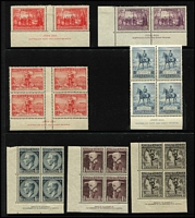 Lot 332 [2 of 2]:1932-50s Collection of imprint pairs incl 1932 2d Bridge (both types) CTO on FDI, with Perth Registration cds, 1934 Vic Centenary P11½ 1/- (MLH), 1937 NSW Sesqui 2d & 9d (MLH), imprint blocks of 4 incl 1935 Jubilee 3d (MUH), plus range of KGVI low values imprint blocks. Generally fine. (150+)