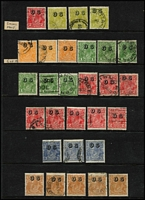 Lot 255 [2 of 2]:1931-33 'OS' range incl 4d olive (3), 3d blue (3) 5d brown (5), 6d Roo SM wmk (4), CofA (2), also 6d Airmail, 1/- Lyre, Bridge 2d (2), 3d, also 3d Kooka & 1½d Sturt perf 'OS'. Generally fine. (44)