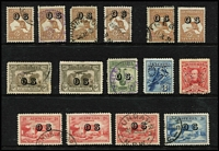 Lot 255 [1 of 2]:1931-33 'OS' range incl 4d olive (3), 3d blue (3) 5d brown (5), 6d Roo SM wmk (4), CofA (2), also 6d Airmail, 1/- Lyre, Bridge 2d (2), 3d, also 3d Kooka & 1½d Sturt perf 'OS'. Generally fine. (44)