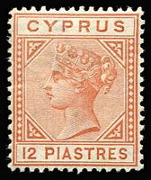 Lot 1405 [1 of 2]:1892-94 Die II Wmk Crown CA ½pi to 12pi (ex 6pi olive-grey, and includes both shades of 4pi), SG #31-37, Cat £300+. (7)