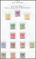 Lot 1477 [2 of 2]:1912-15 Wmk Mult Crown CA 10pa to 45pi set (incl shades of 10pa, ½pi, 1pi & 9pi), SG #74-84, Cat £250+. (15)