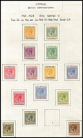 Lot 1478 [2 of 2]:1921-23 Wmk Mult Script CA 10pa to 45pi set, SG #85-99, Cat £550. (15)