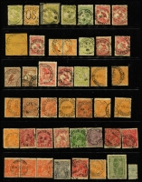 Lot 176 [1 of 6]:Accumulation on 5 Hagner type sheets incl Aust States with Tasmania ½d Pictorial Double perfs at left, £1 Tablet optd 'REVENUE', cds, Victoria 4d Laureate vertical pair showing 'Value Two Pounds' at left and lower unit printing flaw, 1873-84 ½d Double perfs at right selection of Melbourne 'Killer' cancels (22), 3 'Frank' cut-outs, Australia with cds range on Roos & KGV Heads, also few KGV commems on pieces with cds cancels, 1935 registered parcel tag to CBC Bank, Sydney, Thursday Isl. cds on 10/- Robes and on 2/- Roos x4, few cinderellas incl Aust 'Customs Duty', German town badges, etc. (150++)