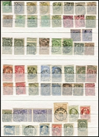 Lot 8 [2 of 6]:Belgium 1858-1966 Collection in almost new Prinz 16 page album with imperf 10c (2), 20c (6), 40c (2), selection of Sunday labels, good range of Railway Parcel stamps, 1920 Olympic label; also France 1870s-1930s incl 1870s Peace & Commerce various to 5f, Mouchons, Sowers, Postage Dues, Mersons, range of 1930s commems, etc. Generally fine. (680+)