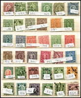 Lot 25 [2 of 3]:China 1890s-2001 in small album, few earlies, range 1940s opts, 1949 1st People's Conference (4, originals), few later 1950s reprints, 1954 Industrial Development (8), Postage Dues, provinces, etc, also few Taiwan. Mixed condition.