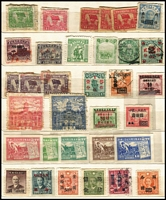 Lot 25 [3 of 3]:China 1890s-2001 in small album, few earlies, range 1940s opts, 1949 1st People's Conference (4, originals), few later 1950s reprints, 1954 Industrial Development (8), Postage Dues, provinces, etc, also few Taiwan. Mixed condition.