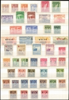Lot 22 [1 of 6]:China 1898-1968 Collection in 64 page Lighthouse stockbook, few earlies, numerous 1940 opts, Postage Dues, various Communist China issues, range of 1949-50s reprints, 1963 Butterflies (10) to 50f (all no gum), 1963 Hwangshan Landscapes (16, CTO), 1964 People's Anniv strip of 3 (CTO), Petroleum Industry (5, hinged), 1968 Revolutionary Literature & Art 8f Ballet & 8f Orchestra used, (July) 8f Directive used. Also few Taiwan issues. Many issues are without gum as issued. Generally fine. (1,300+)