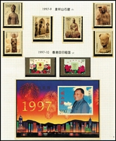 Lot 21 [2 of 3]:China 1997 Year book as issued with empty space for 'The Souvenir sheet for Voting Best Stamps of 1997', also 1998 New Year of Tiger in blocks of four in special folder. Cat £125+. (83 & 5 M/Ss)