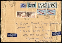 Lot 15 [1 of 3]:Cover Selection from Belgian Congo taxed items, Canada, France 1957 Airmail cover to Australia with 100f & 200f in pairs plus 500f Planes, GB, KUT, NZ few FDCs, Peru, USA, Zambia, some dog related covers. Mixed condition. (130+)