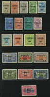 Lot 33 [2 of 3]:Foreign Accumulation incl Austria few earlies, 1920 Plebiscite (19) & 1921 Hochwaffer (20) opts, Germany incl few issues for Polish Occupation, Iceland few earlies incl 1876 10a Official, 1925 Picts, Iran 1976 35th Anniversary M/S, Japan, Liberia 1964 Winter Olympics M/Ss, Russia 1964 World Orbit M/S, Switzerland 1959 NABAG M/S, Thailand 1992 Queen Sirikit's 60th Birthday M/S (2, one imperf), USA, etc. Very mixed condition. (100s)
