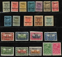 Lot 33 [3 of 3]:Foreign Accumulation incl Austria few earlies, 1920 Plebiscite (19) & 1921 Hochwaffer (20) opts, Germany incl few issues for Polish Occupation, Iceland few earlies incl 1876 10a Official, 1925 Picts, Iran 1976 35th Anniversary M/S, Japan, Liberia 1964 Winter Olympics M/Ss, Russia 1964 World Orbit M/S, Switzerland 1959 NABAG M/S, Thailand 1992 Queen Sirikit's 60th Birthday M/S (2, one imperf), USA, etc. Very mixed condition. (100s)