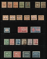 Lot 37 [2 of 4]:Foreign Selection incl China with few reprints, Eritrea range with no gum incl 1903 Dues 5c, 10c, 30c-60c, 1907 Express, 1909 Express, 1910-29 Picts (4), France 1949-50 1,000f Air, 1953 75f Horse-jumping, 1955 Red Cross (2), Fr. Polynesia, Indonesia, Thailand, USA, Vatican 1933 2l Pope Pius XI, etc. Mixed condition. (120)