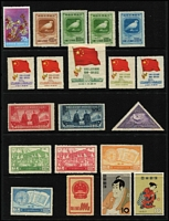 Lot 37 [3 of 4]:Foreign Selection incl China with few reprints, Eritrea range with no gum incl 1903 Dues 5c, 10c, 30c-60c, 1907 Express, 1909 Express, 1910-29 Picts (4), France 1949-50 1,000f Air, 1953 75f Horse-jumping, 1955 Red Cross (2), Fr. Polynesia, Indonesia, Thailand, USA, Vatican 1933 2l Pope Pius XI, etc. Mixed condition. (120)