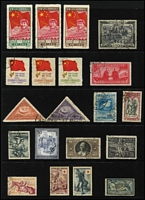 Lot 37 [1 of 4]:Foreign Selection incl China with few reprints, Eritrea range with no gum incl 1903 Dues 5c, 10c, 30c-60c, 1907 Express, 1909 Express, 1910-29 Picts (4), France 1949-50 1,000f Air, 1953 75f Horse-jumping, 1955 Red Cross (2), Fr. Polynesia, Indonesia, Thailand, USA, Vatican 1933 2l Pope Pius XI, etc. Mixed condition. (120)