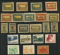 Lot 38 [3 of 3]:Foreign Selection incl Austria, Argentina, Azerbaijan, Batum, China, Egypt 1880s-1940s, German Colonies & States, Hungary, Italian States, Japan. Mixed condition. (100s)
