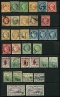 Lot 40 [2 of 3]:France 1870s-1914 Accumulation with range of 'Empire' & 'Repub' Head issues to 80c (3), 1876-90 Peace & Commerce 1c (252, incl strip of 5 with 'St. Omer' cds), 2c (148), 5c (50) 15c (100), 75c (2), 1f (2), 1914 Red Cross 5c Surcharge (5), Red Cross 10c +5c (5), various 1922 War Orphan's Fund. Mixed confition. (630+)