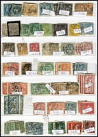 Lot 35 [1 of 2]:France & Colonies 1860s-1990s Collection few earlies incl 1877-90 5f lilac (perfin 'CNE', faults), few Merson's, Sowers, Peace, Mercury, Marianne, few perfins, etc, plus Colonies selection incl Algeria, French Polynesia, New Caledonia, etc. Mixed condition. (Few 100)
