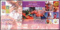 Lot 40 [3 of 4]:Hong Kong 1997-2005 'Souvenir Packs' containing many FDCs with most sets and most M/Ss incll 1999 New Year M/S, 2000 New Millennium, 2002 Cultural Diversity, 2004 Stamp Show M/Ss, etc. All unaddressed. Cat £500 as used stamps. (55+ Packs)