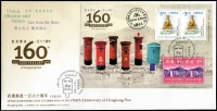 Lot 40 [1 of 4]:Hong Kong 1997-2005 'Souvenir Packs' containing many FDCs with most sets and most M/Ss incll 1999 New Year M/S, 2000 New Millennium, 2002 Cultural Diversity, 2004 Stamp Show M/Ss, etc. All unaddressed. Cat £500 as used stamps. (55+ Packs)
