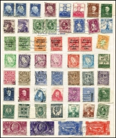 Lot 41 [2 of 2]:Ireland 1922-71 incl many better commems. STC £220+. (200+)