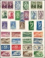Lot 41 [1 of 2]:Ireland 1922-71 incl many better commems. STC £220+. (200+)