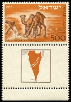 Lot 42 [2 of 2]:Israel 1948-52 Collection incl 1949 Constituent Assembly block of 4, 2 with tabs, also top right corner block of 4, and a used example with tab, Tabul M/S, Coins (2nd issue with tabs, no gum), several tête-bêche strips, 1950 University top right corner block of 4, also pair with tabs, Elat PO Opening (2, one MUH with tab, the other from top of sheet, MLH in margin), 1952 Menorah (6, incl block of 4 from top right corner and 2 singles with tabs). Mixed condition throughout. (65)