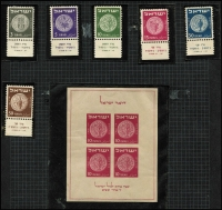 Lot 42 [1 of 2]:Israel 1948-52 Collection incl 1949 Constituent Assembly block of 4, 2 with tabs, also top right corner block of 4, and a used example with tab, Tabul M/S, Coins (2nd issue with tabs, no gum), several tête-bêche strips, 1950 University top right corner block of 4, also pair with tabs, Elat PO Opening (2, one MUH with tab, the other from top of sheet, MLH in margin), 1952 Menorah (6, incl block of 4 from top right corner and 2 singles with tabs). Mixed condition throughout. (65)