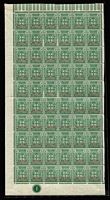 Lot 51 [2 of 2]:Jamaica 1917 WAR STAMP opt on ½d green, SG #73, complete sheet of 120, 1918 WAR STAMP opt in red on ½d green & 3d purple/yellow SG #76-77, (2 panes of 60 of each), all with Plate No '1'. Cat Approx £2,100. Some perf separation throughout. (360)