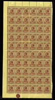 Lot 51 [1 of 2]:Jamaica 1917 WAR STAMP opt on ½d green, SG #73, complete sheet of 120, 1918 WAR STAMP opt in red on ½d green & 3d purple/yellow SG #76-77, (2 panes of 60 of each), all with Plate No '1'. Cat Approx £2,100. Some perf separation throughout. (360)