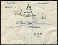 Lot 58 [2 of 8]:Middle East/Central Asia Commercial Cover group incl Iran 1928 1st Flight Teheran-Meched cover (slightly trimmed), 1951 registered cover to Teheran to GB, Iraq 1921 reg cover Bagdad to GB, Turkey 1921 cover Galata to GB, 1925 Postal card Constantinople to GB, 1925 cover Sirkedji to GB, Fr.Morocco, Syria, etc. Mixed condition. (33 items)