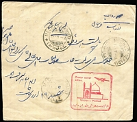 Lot 58 [3 of 8]:Middle East/Central Asia Commercial Cover group incl Iran 1928 1st Flight Teheran-Meched cover (slightly trimmed), 1951 registered cover to Teheran to GB, Iraq 1921 reg cover Bagdad to GB, Turkey 1921 cover Galata to GB, 1925 Postal card Constantinople to GB, 1925 cover Sirkedji to GB, Fr.Morocco, Syria, etc. Mixed condition. (33 items)