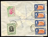 Lot 58 [1 of 8]:Middle East/Central Asia Commercial Cover group incl Iran 1928 1st Flight Teheran-Meched cover (slightly trimmed), 1951 registered cover to Teheran to GB, Iraq 1921 reg cover Bagdad to GB, Turkey 1921 cover Galata to GB, 1925 Postal card Constantinople to GB, 1925 cover Sirkedji to GB, Fr.Morocco, Syria, etc. Mixed condition. (33 items)