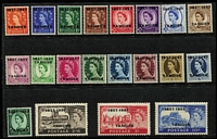 Lot 52 [2 of 2]:Morocco Agencies 1957 '1857-1957/TANGIER' opts (20) on GB, and Qatar 1957-59 Opts (15) on GB 1np to 10r. Very lightly mounted.