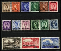Lot 52 [1 of 2]:Morocco Agencies 1957 '1857-1957/TANGIER' opts (20) on GB, and Qatar 1957-59 Opts (15) on GB 1np to 10r. Very lightly mounted.
