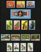Lot 59 [1 of 2]:Pacific Islands Accumulation incl Fiji 1967-2000 with 1967 Decimal defins (17), Bird Picts (17), 1979 WWF (4), 1983 Parrots (4), 1985 Butterflies, Sea Birds (4), 1988 Tree Frog (4), many later commem sets. Samoa 1990s selection. Solomons 1986 America's Cup (10 strips of 5). (100s)