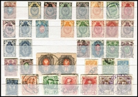 Lot 69 [2 of 4]:Russia 1880s-1970s Collection in album with range of early issues, opts, many commems. Several varieties incl 1923 Obligatory Tax 1k on 1r, 3k on 3r pair square & round stops, 5k on 5r pair square & round stops, 1925 Obligatory Tax 75k on 10k vertical pair with '5' of '75k' almost missing on right hand side of lower unit, 1971 Painting 2k 'Meeting' with 'missing dark blue colour' also South Russia-Kuban 25k on 7r blue, Wenden 1893 2k, Russian POs in Turkish Empire 5p on 50k with pre-printing paper fold. (600+)