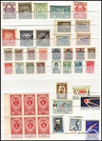 Lot 69 [3 of 4]:Russia 1880s-1970s Collection in album with range of early issues, opts, many commems. Several varieties incl 1923 Obligatory Tax 1k on 1r, 3k on 3r pair square & round stops, 5k on 5r pair square & round stops, 1925 Obligatory Tax 75k on 10k vertical pair with '5' of '75k' almost missing on right hand side of lower unit, 1971 Painting 2k 'Meeting' with 'missing dark blue colour' also South Russia-Kuban 25k on 7r blue, Wenden 1893 2k, Russian POs in Turkish Empire 5p on 50k with pre-printing paper fold. (600+)