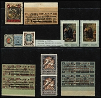 Lot 69 [1 of 4]:Russia 1880s-1970s Collection in album with range of early issues, opts, many commems. Several varieties incl 1923 Obligatory Tax 1k on 1r, 3k on 3r pair square & round stops, 5k on 5r pair square & round stops, 1925 Obligatory Tax 75k on 10k vertical pair with '5' of '75k' almost missing on right hand side of lower unit, 1971 Painting 2k 'Meeting' with 'missing dark blue colour' also South Russia-Kuban 25k on 7r blue, Wenden 1893 2k, Russian POs in Turkish Empire 5p on 50k with pre-printing paper fold. (600+)